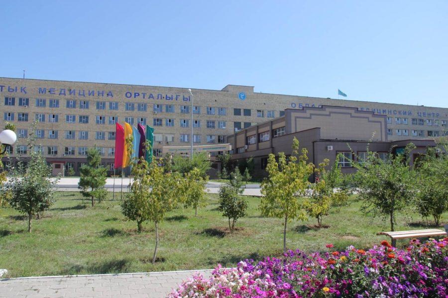 медицинский-центр